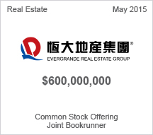 Evergrande Real Estate Group $600 million Common Stock Offering